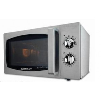 Микроволновая печь  WP 900