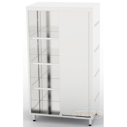 Шкаф стационарный SCSL-2 900x500