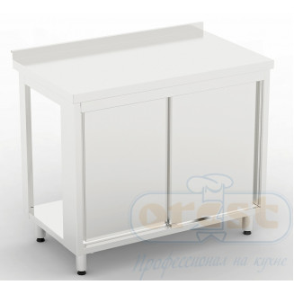 Стол-тумба (2 двери купе) CSL-2.2-O