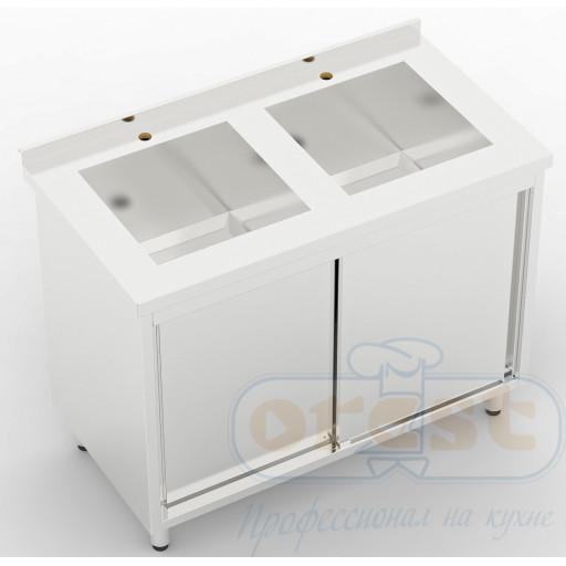 Стол-тумба (двери купе, мойки сварные) CSL-2.1-C2S