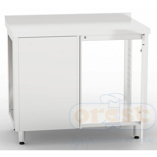 Стол-тумба (2 распашные двери) CSW-2.2-O