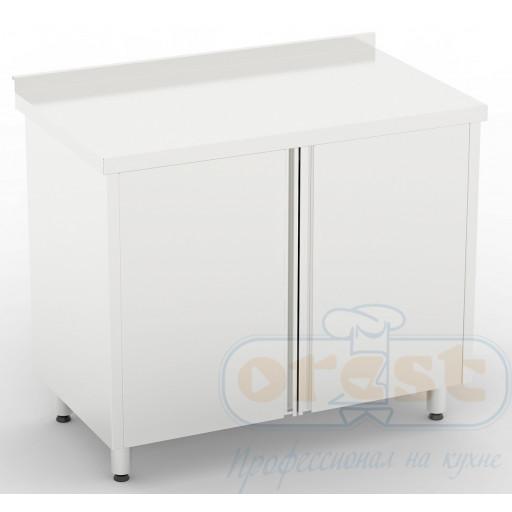 Стол-тумба (2 распашные двери) CSW-2.2-C