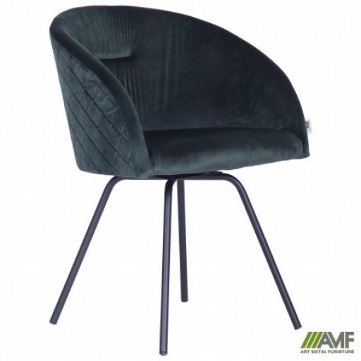 Кресло Ramones
