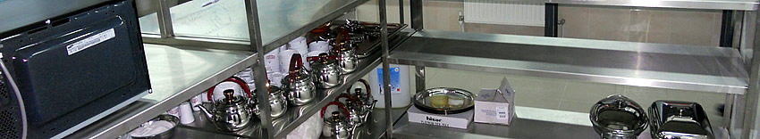 стеллажи для сушки посуды